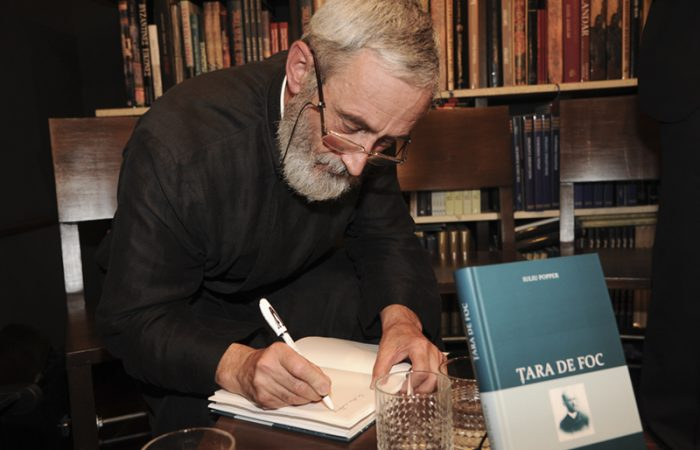 Lansare de carte Țara de Foc – Iuliu Popper – 09.06.2013 – Câmpina