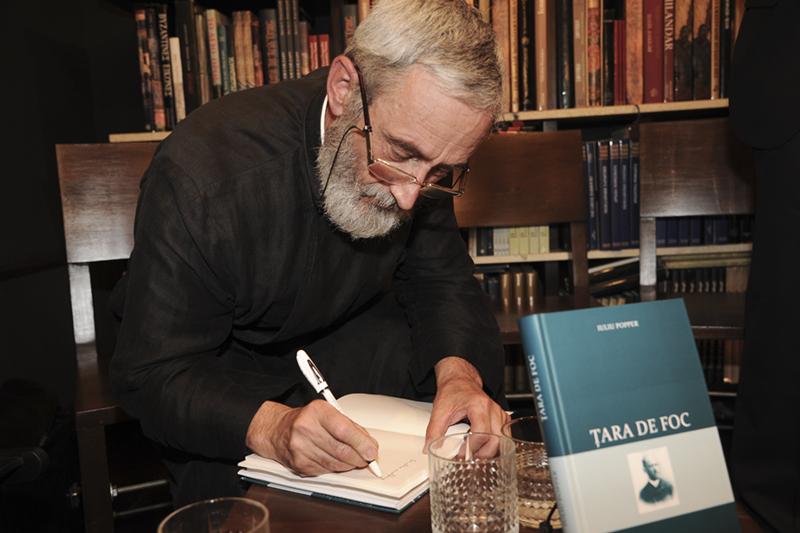 Lansare carte Țara de Foc – Iuliu Popper – 06.06.2013 – București