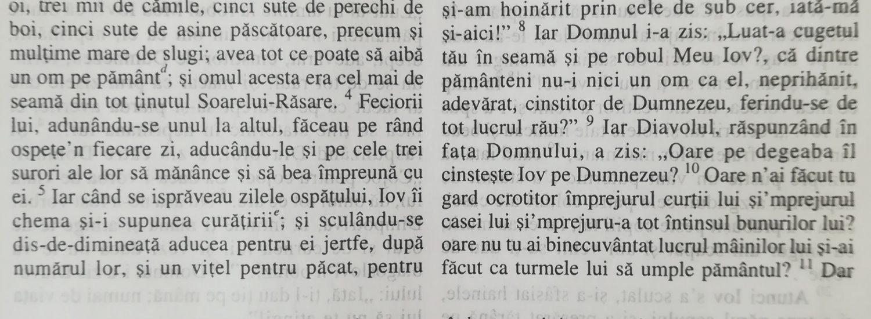 Cartea Iov – I – 20.04.2003